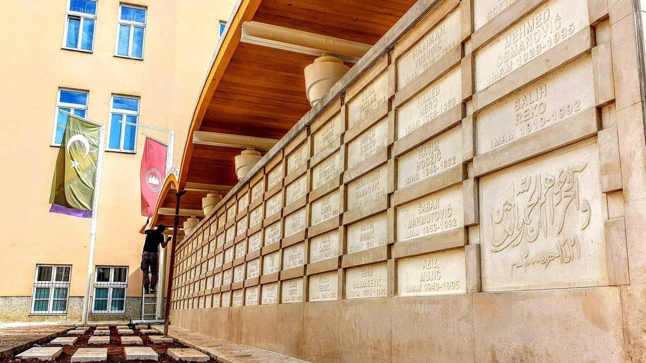 108. godišnjica Ilmijje: Naučni skup i otvaranje obnovljenog Spomen-obilježja imamima šehidima